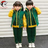 幼儿园园服秋冬装小学生校服冬季加厚2018班服套装儿童运动三件套 军