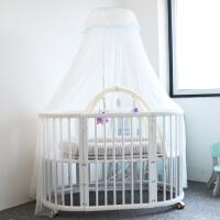 婴儿床蚊帐儿童宝宝蚊帐夹式带支架宫廷圆顶可折叠蚊帐防蚊虫罩 高2米*周长5米