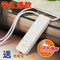 【包邮】mp3音乐播放器MP3随身听学生迷你随身听可爱U盘无损跑步MP3播放器学英语