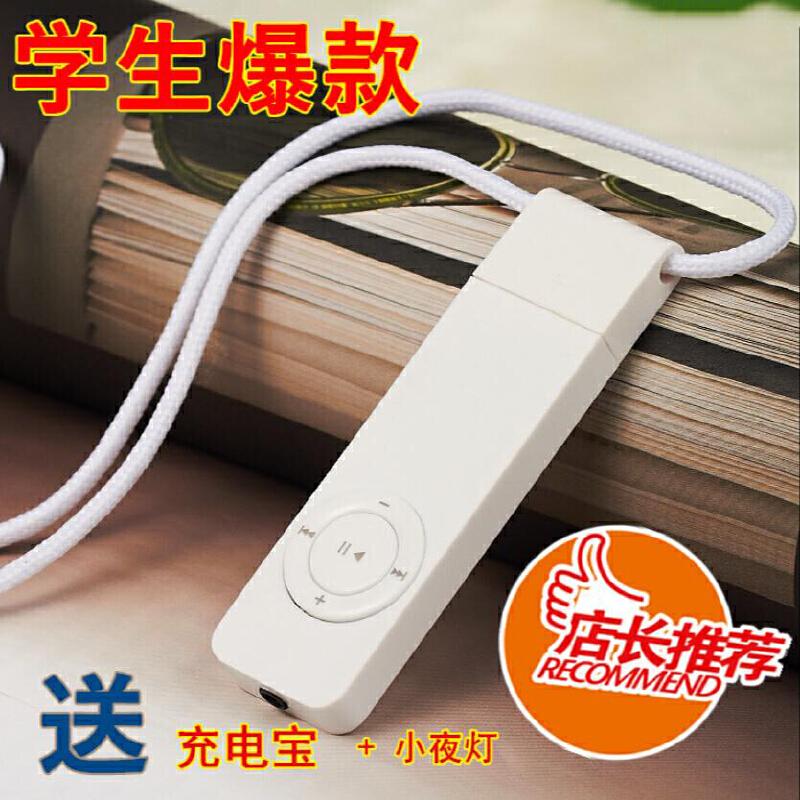 【包邮】mp3音乐播放器MP3随身听学生迷你随身听可爱U盘无损跑步MP3播放器高清晰音质  U盘 自带USB接口 无需数据线