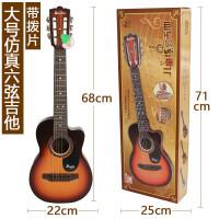 ?尤克里里初学者儿童小吉他玩具可弹奏乐器男女孩玩具? 12_浅桃红 六弦吉他