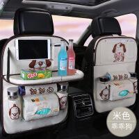 车座靠背上的挂钩汽车挂袋儿童车载置物架椅背收纳袋 后背后排餐桌车内储物袋