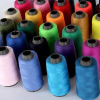 5个装缝衣线缝纫机线涤纶针线彩色白宝塔线402家用手缝线
