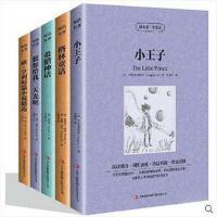 读名著 学英语 英汉对照 5本小王子/欧亨利短篇小说/ 格林童话/ 希腊神话/ 假如给我三天光明 英文原版+中文版 双