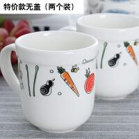 情侣陶瓷杯子一对创意马克杯个性咖啡杯水杯茶杯牛奶杯子