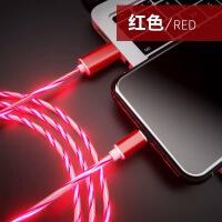苹果流光数据线oppo网红发光充电线快充vivo抖音同款iPhone手机跑马灯type-c安卓华为小 苹果【红色2M】