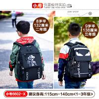 小学生书包男生男童韩版夜光背包1-3-4-6儿童一三五六年级中学生