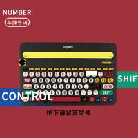 k480键盘贴纸Logitech防尘罩k380无线蓝牙键盘贴保护贴膜少女卡通动漫可爱3M配件个性创意 车牌号码-键盘贴