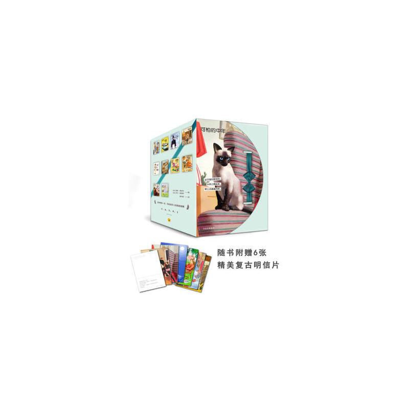 斗罗大陆3 龙王传说画集(精装) 唐家三少