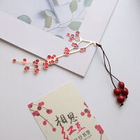 相思红豆金属书签中国风古典文艺创意文具小清新七夕情人节礼品