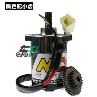 加强起动机NCY马达 RSZ福喜100巧格GY6鬼火125启动电机摩托车改装