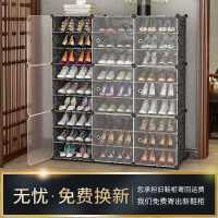 �易鞋柜家用���型收�{神器多�臃�m室�群每葱�架子放�T口大容量