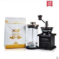 现磨咖啡套装新鲜拼配蓝山咖啡豆 不锈钢机芯磨豆机 法压壶