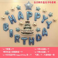 周岁生日节庆布置儿童生日派对用品宝宝生日气球布置套餐百日宴