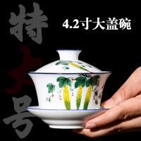 【支持礼品卡】青花大号三才陶瓷盖碗 敬茶 杯 青花瓷茶具套装7el
