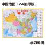 中国世界地图拼图拼版磁立方磁性大号小号加厚 磁力中国行政区中学生地理拼图