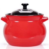 喜庆红大容量陶瓷砂锅 厨房用品 煲汤明火煲 炖煮