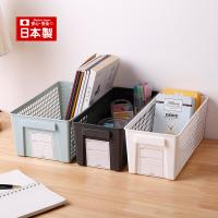 inomata日本进口宽窄型塑料收纳篮日式桌面小篮子收纳筐置物篮