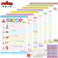 魔笔小良描红擦擦卡 全套7本幼儿童练字数字拼音英文汉字笔画训练练字帖练字板