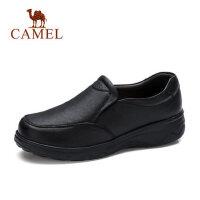 骆驼真皮乐福鞋女 秋季新款厚底舒适软底皮鞋 圆头平底妈妈鞋