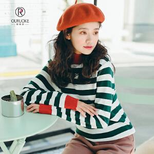 欧若珂  2018秋季新款韩版条纹撞色复古休闲百搭套头打底圆领针织衫女