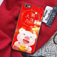 红米5A手机壳红迷5a玻璃mce3b套开心小米a5.0寸猪猪冬天hongmi5a本命年redmi5a