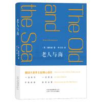 文学名著:老人与海 [美] 海明威,李文俊 北京十月文艺出版社 9787530216248