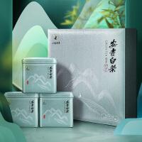 2020春茶上市 八马茶叶 极白安吉白茶新茶晒青绿茶礼盒装144g