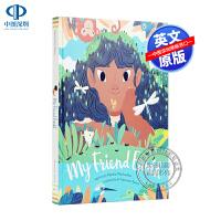 英文原版绘本 我的朋友地球 儿童精装绘本 My Friend Earth 精装 儿童立体书 生命科学环境保护启蒙绘本 地