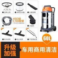 吸尘器车用家用强力大功率洗车店专用干湿吹商用工业1600W 升级版