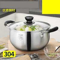 304不锈钢汤锅20cm家用炖锅电磁炉通用24cm加厚煮锅锅具ip7