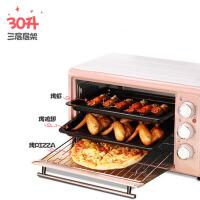 电烤箱烘焙蛋糕烤箱30升大容量家用 粉色