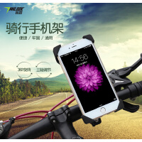 山地车电动车摩托导航手机架骑行装备单通用车配件自行车手机支架