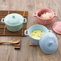 陶瓷带盖炖锅煲汤锅隔水蒸蛋炖汤盅家用煲汤小炖盅内胆燕窝陶瓷锅