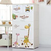 加厚抽屉式收纳柜子储物柜宝宝婴儿童衣柜整理箱多层塑料五斗柜