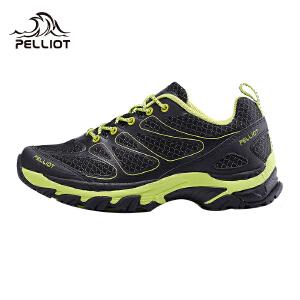 【五一出游特惠】法国PELLIOT户外越野跑鞋 男女登山鞋轻便透气徒步鞋休闲运动鞋