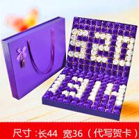 520情人节礼物送女友朋友浪漫创意生日礼物女生香皂玫瑰花束礼盒