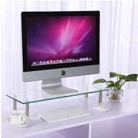 电脑支架抬高显示器底座垫高桌面托架底座置物收纳钢化玻璃架