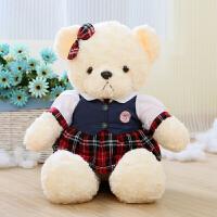 情侣泰迪熊公仔大熊毛绒玩具抱抱熊布娃娃熊玩偶大号泰迪熊