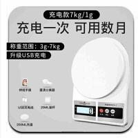 烘焙电子秤家用小型电子称0.1g精准称重食物克称小秤器数度