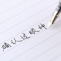 日本pilot百乐钢笔FP-78g +透明钢笔 复古EF尖练字特细万年笔硬笔书法笔男女生款学生专用签字笔小学生用