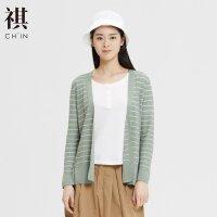 【1件2.5折到手价:62.3】CHIN祺夏季亚麻针织衫开衫女外套短款薄外搭条纹空调衫棉麻防晒衫