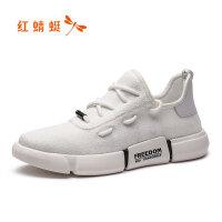 【红蜻蜓限时秒杀】红蜻蜓男鞋板鞋秋季透气白鞋运动休闲鞋韩版潮流男鞋百搭