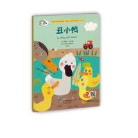 丑小鸭 [法]戈多 改编,[法] 拉佩尔 绘,赵然 现代出版社 9787514333923