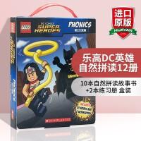华研原版 乐高DC英雄自然拼读12册 儿童英文原版绘本 phonics教材英文版 Lego DC Super Hero