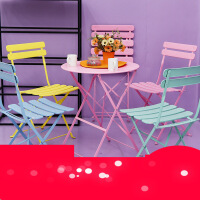 【支持礼品卡】室内阳台桌椅庭院户外铁艺桌椅北欧折叠桌椅露天休闲桌椅茶几组合3yv