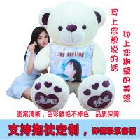 20180923151734075?泰迪熊猫公仔抱抱熊女孩大布娃娃玩偶毛绒玩具送女友熊熊生日礼物