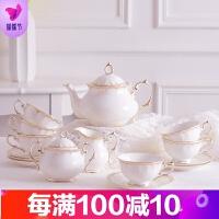 简约英式下午茶茶具套装陶瓷咖啡具欧式花果茶茶具整套礼盒装品质保证 白色1大壶1糖缸1奶缸6套杯碟勺 边纹 9件