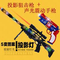 儿童宝宝电动玩具枪声光小孩男孩带音乐手抢塑料枪2-3/5-6岁 +美国队长