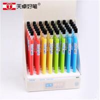 天卓文具 TM01500活动铅笔智能2B铅笔 0.5 / 0.7mm芯全自动铅笔